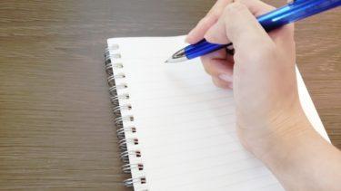 英検準1級・1級の英作文問題を前に固まってしまう理由と5つの攻略法